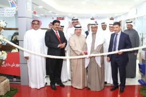 المصرف الخليجي التجاري يدشن فرعه رقم 11 في «الجفير مول»