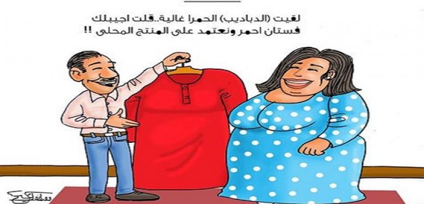 فنان مصري