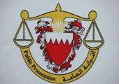 احالة علي سلمان إلى النيابة البحرينية بسبب تغريدات على «تويتر»