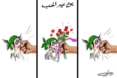 الفنان مبارك بوعلي