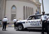 البحرين: اعتقال 4 أمريكيين بينهم فتاة بإحدى نقاط السيطرة الأمنية بمنطقة سترة