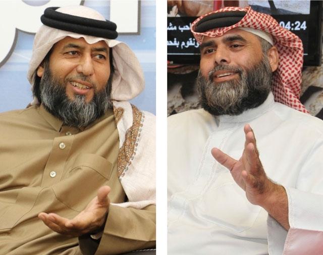 أحمد الأنصاري - محمد بوحمود