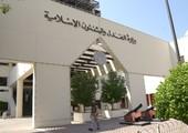 السجن بين 15 و10 سنوات وإسقاط الجنسية لمتهمين بخلية إرهابية