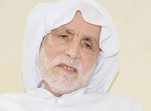 الحاج عبدالله الغسرة