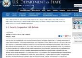 «الخارجية الأميركية»: البحرين تلعب دوراً مهمّاً في الهيكلية الأمنية للخليج