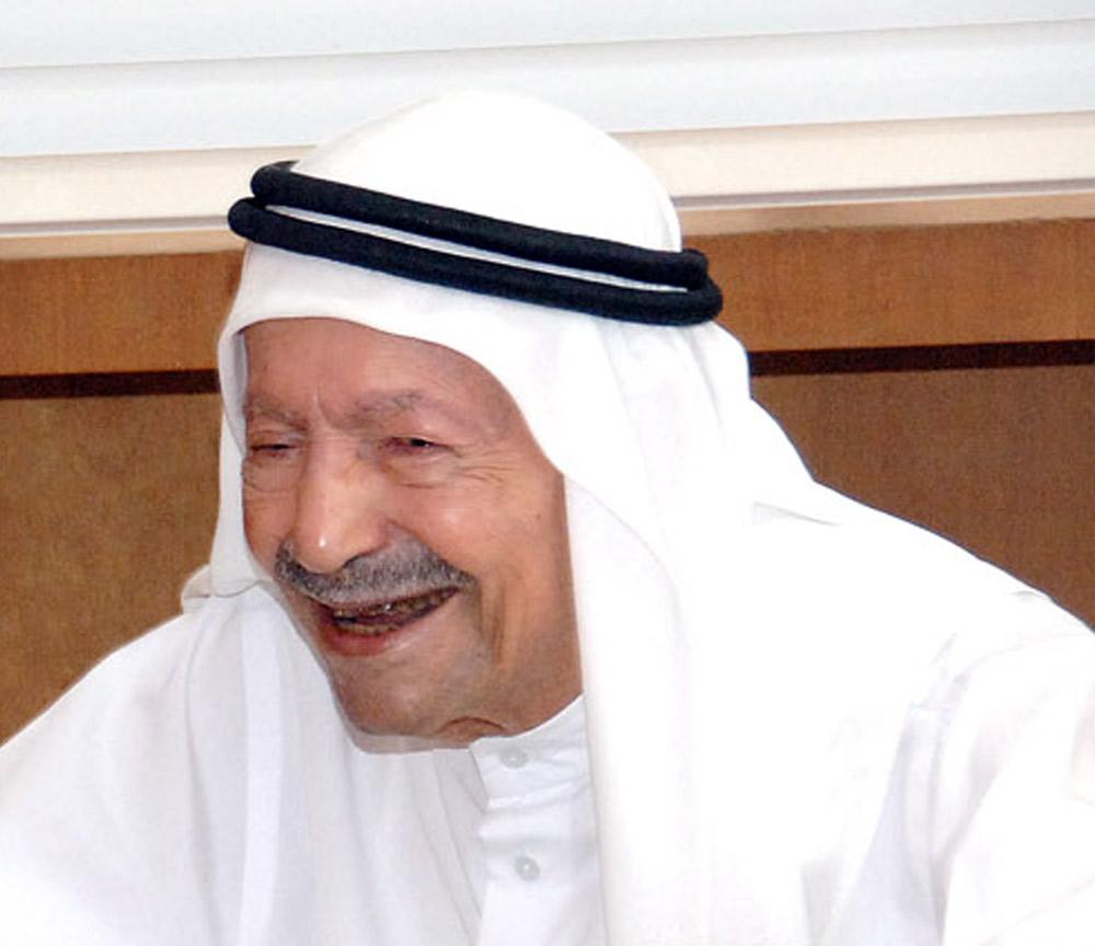 الوجيه حسين علي يتيم – جائزة إنجازات العمر2015