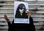 البحرين تعلن عن عزمها الافراج عن الناشطة الخواجة بالتزامن مع زيارة كيري