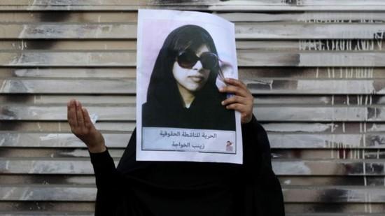 اعتقلت الخواجة الشهر<br />الماضي بتهمة تمزيق صورة ملك<br />البحرين - AFP