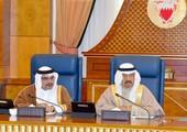 مجلس الوزراء يعتمد قائمة المنظمات الإرهابية المدرجة لدى البحرين