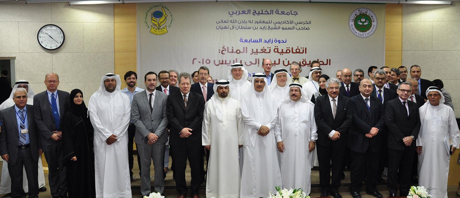 ندوة اتفاقية تغير المناخ التي عقدت في جامعة الخليج العربي مايو الماضي