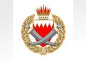 الوكيل المساعد للشئون القانونية: استدعاء عضوين من جمعية الوفاق بشأن البيانات والتصريحات التي دأبت عليها الجمعية وتتضمن التشكيك في إجراءات وزارة الداخلية والجهات الرسمية بالدولة