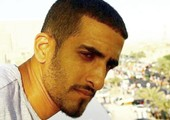 «رويترز»: عفو ملكي عن أميركي سجن في البحرين
