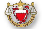 """""""النيابة"""": أحكام بين إسقاط الجنسية والمؤبد والغرامة لـ 30 متهماً بـ """"إحداث تفجير وحيازة واستعمال مفرقعات"""" في الدراز"""