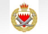 ((الجنسية والجوازات)) تنفي تقارير اعلامية تدعي (الاتجار بالجالية الهندية) في البحرين