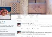 وزير الخارجية: تصريح واشنطن بشأن الحكم على أمين عام الوفاق أقرب إلى أسلوب منظمة غير حكومية
