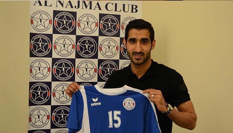أحمد عبدالله يرفع القميص النجماوي