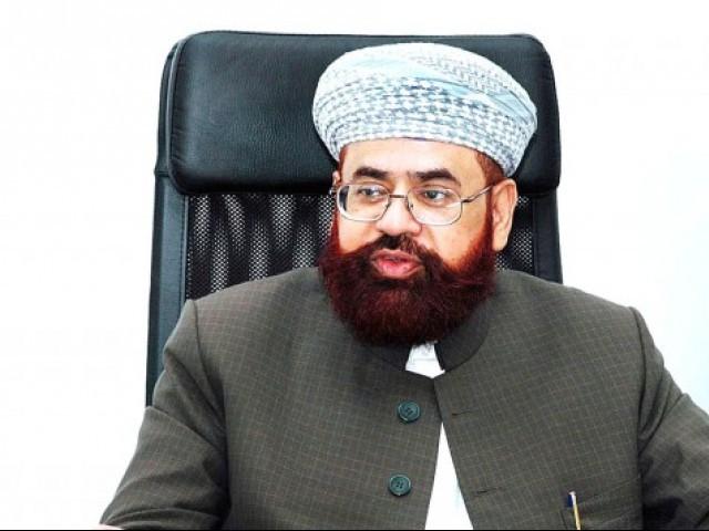 وزير الشئون الدينية السابق حامد سعيد كاظمي