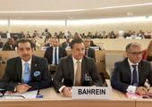 """""""الخارجية"""" من جنيف: اتهام """"المفوض السامي"""" للبحرين بممارسة القمع أمر باطل"""