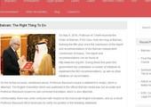 بسيوني مصححاً ما نشر سابقاً: البحرين نفذت 10 توصيات من أصل 26 توصية لـ «تقصي الحقائق»