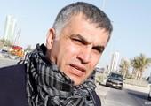 السلطات البحرينية توقف مجددا الناشط في الدفاع عن حقوق الانسان نبيل رجب