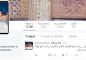 """وزير الخارجية رداً على """"المفوض السامي"""": لن نضيع وقتنا مع من لا حول له ولا قوة"""