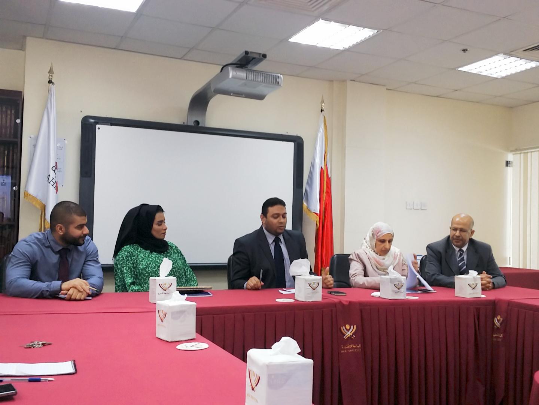 المؤتمر الصحافي للجامعة الأهلية وجمعية الصيادلة البحرينية