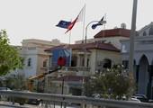 قوى التيار الديمقراطي: إغلاق «الوفاق» تقويض للعمل السياسي في البحرين