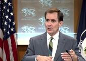 «الخارجية الأميركية» تُعبّر عن قلقها الشديد بشأن إغلاق جمعية الوفاق