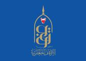 """""""الجعفرية"""": الدعوة لتعطيل المساجد والجوامع من صلاة الجمعة والجماعة مرفوضة"""
