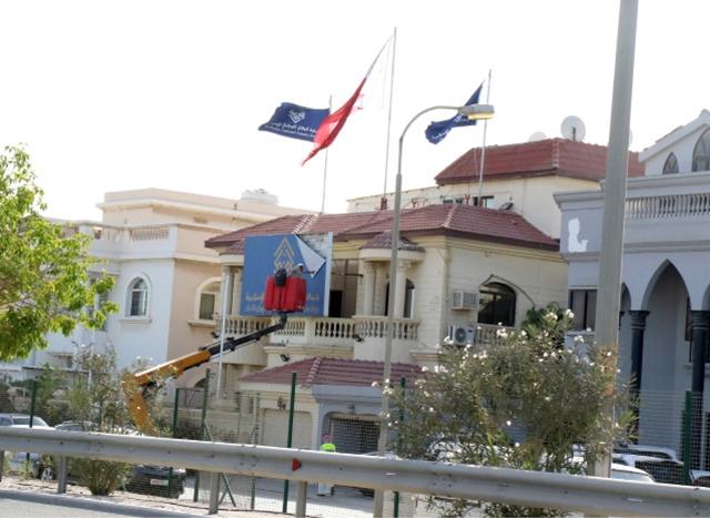 السلطات الأمنية فور إزالتها اسم جمعية الوفاق من مقرها في الزنج          (أرشيفية)