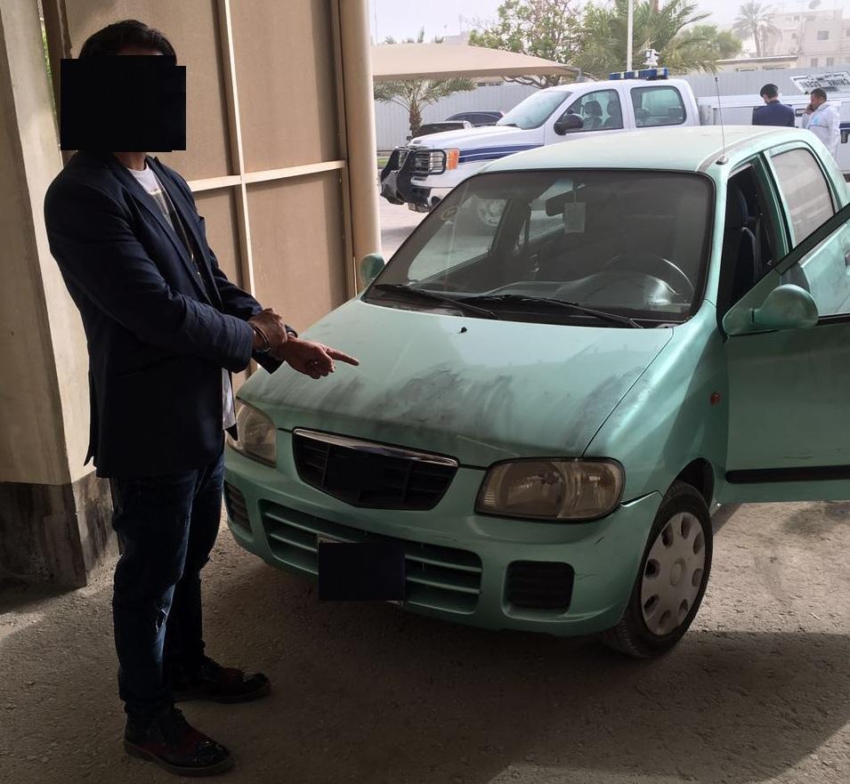 المتورط بسرقة السيارة