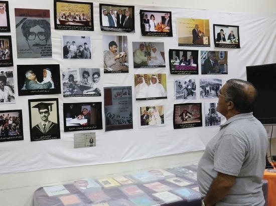 صور تذكارية للمناضل عبدالرحمن النعيمي خلال فعالية «وعد»