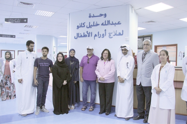وزيرة الصحة لدى افتتاحها الغرفة الترفيهية لأطفال السرطان بوحدة عبدالله كانو لعلاج الأورام