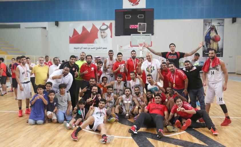 فرحة المحرقاوية بالفوز بالبطولة التنشيطية لكرة السلة