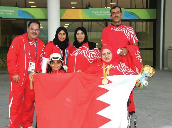 البعثة البحرينية تحتفل بذهبية فاطمة عبدالرزاق
