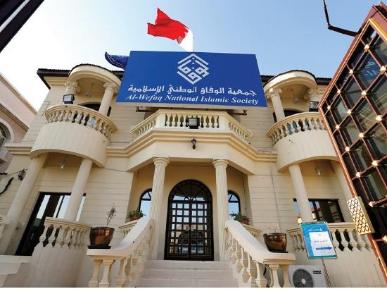 المحكمة أيدت قرار حل جمعية الوفاق وإغلاق مقراتها  (أرشيفية)