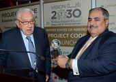"""منح عاهل البلاد جائزة """"الإنجاز مدى الحياة"""" من قبل منظمة """"C3"""" الأميركية"""