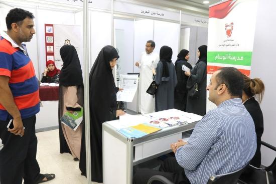 معرض التوظيف في القطاع التعليمي(2) يعرض 321 وظيفة - تصوير أحمد آل حيدر