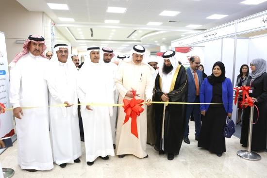 افتتاح معرض التوظيف في القطاع التعليمي(2) بوزارة العمل والتنمية الاجتماعية