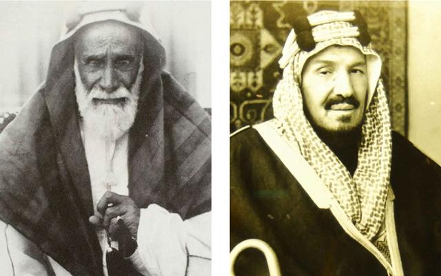 الملك عبدالعزيز بن عبدالرحمن  - الشيخ عيسى بن علي