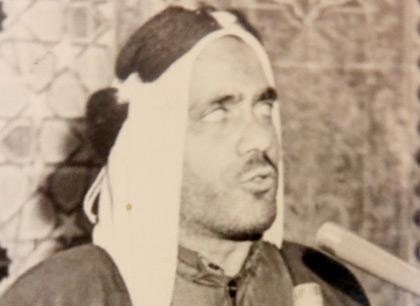 ملا علي بن رضي (1932 – 1981)