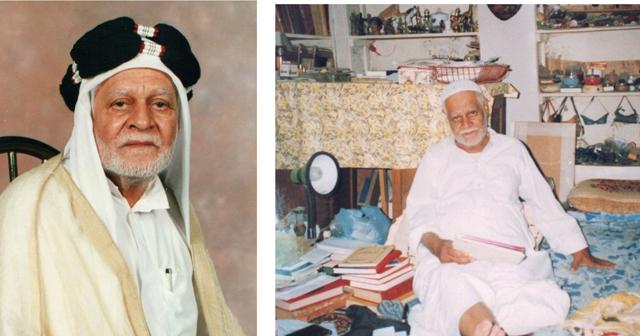 المرحوم ملا محمد علي الناصري (1919 – 1999)