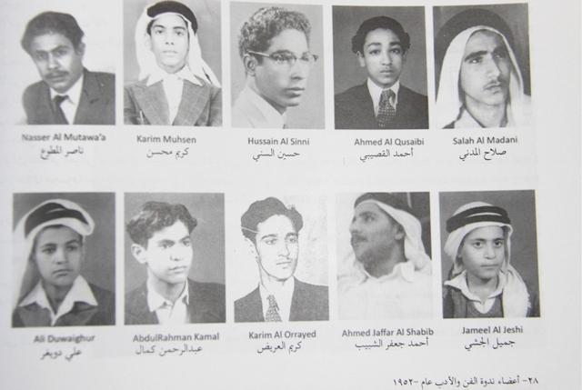 أعضاء ندوة الفن والأدب العام ١٩٥٢