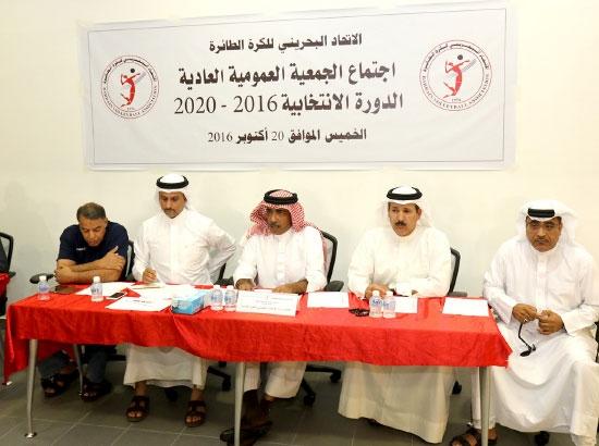 علي بن محمد متحدثاً في الجمعية العمومية - تصوير عقيل الفردان