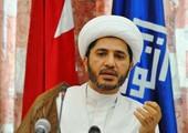 """""""النيابة"""": محكمة الاستئناف العليا ستنظر مرة أخرى بهيئة مغايرة في قضية الشيخ علي سلمان"""