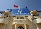 """مصادر: وقف إجراءات بيع منقولات مقار """"الوفاق"""""""