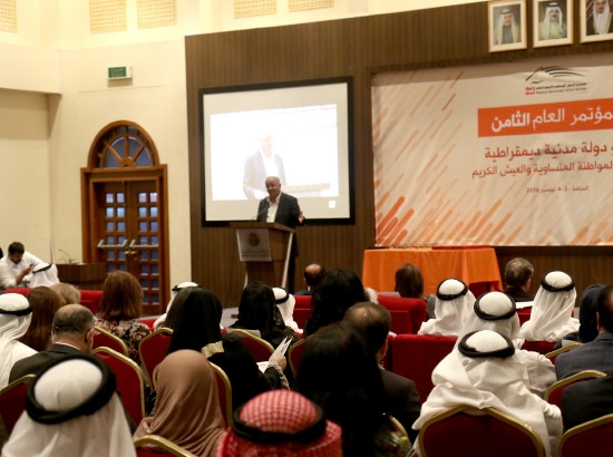 المؤتمر العام الثامن لجمعية «وعد» الذي عقد بمقر جمعية «المهندسين» في الجفير  - تصوير عقيل الفردان