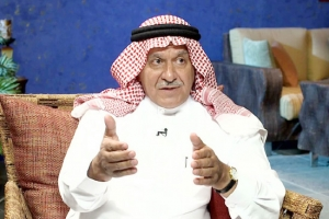 محمد راشد الفقيه