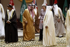 بالصور... العاهل: حضور رئيسة وزراء بريطانيا في الجلسة الختامية تحمل دلالات بالغة الأهمية