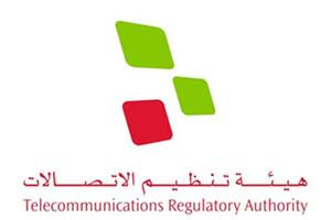 'الاتصالات': نُحقق في انقطاع 'الإنترنت' عن بعض المناطق فجر اليوم